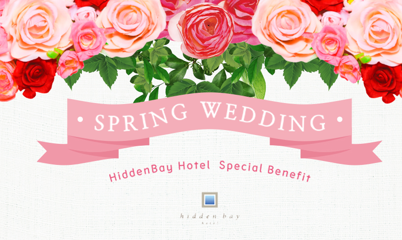 Spring Wedding Promotion
